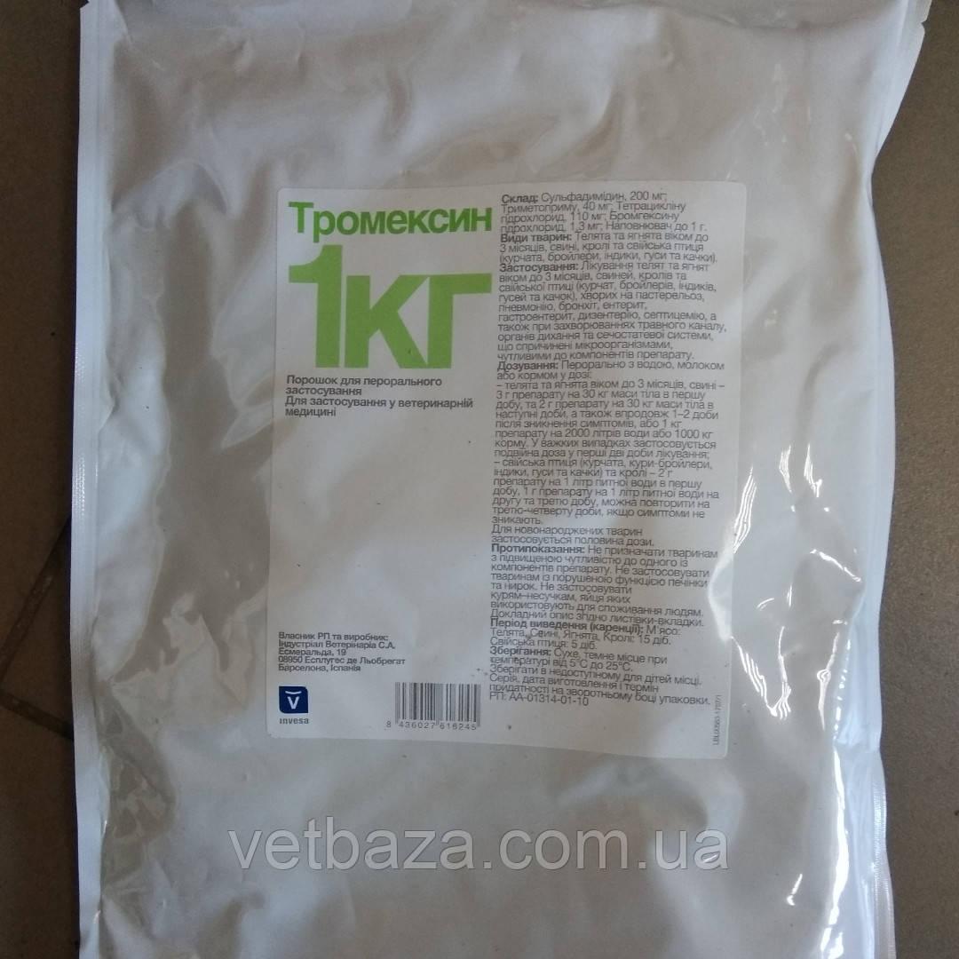 Тромексин порошок уп, 1кг, Invesa