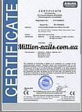 Наши сертификаты качества на вытяжки для маникюра