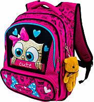Рюкзак ортопедический школьный для девочек 1-4 класс Winner stile 8028 розовый 29 х 17,5 х 38,5см