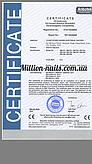 Наши сертификаты качества на фрезерные машинки для маникюра и педикюра