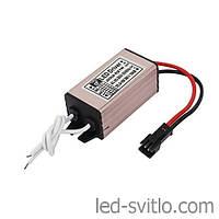 Драйвер для светодиодов 4-5*1Вт IP67 (герметичный)
