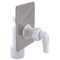 Сифон для стиральной машины Styron STY-511