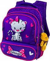 Рюкзак школьный ортопедический фиолетовый для девочки 1-4 класса Winner stile 8029 размер 29 х 17,5 х 38,5см, фото 1