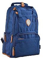 Рюкзак молодежный OX 343, 45*29.5*14, синий, фото 1