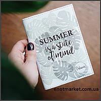 """Обложка на паспорт """"Summer"""""""