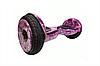 Гироскутер Smart Balance All Road 10,5 дюймів purple space (ФІОЛЕТОВИЙ КОСМОС), фото 3