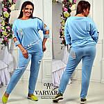 Женский спортивный костюм ботал хорошего качества , фото 2