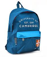 Рюкзак подростковый CA-15 Blue, 42*29*11, фото 1