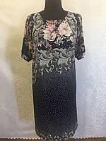 Платье женское большого размера нарядное