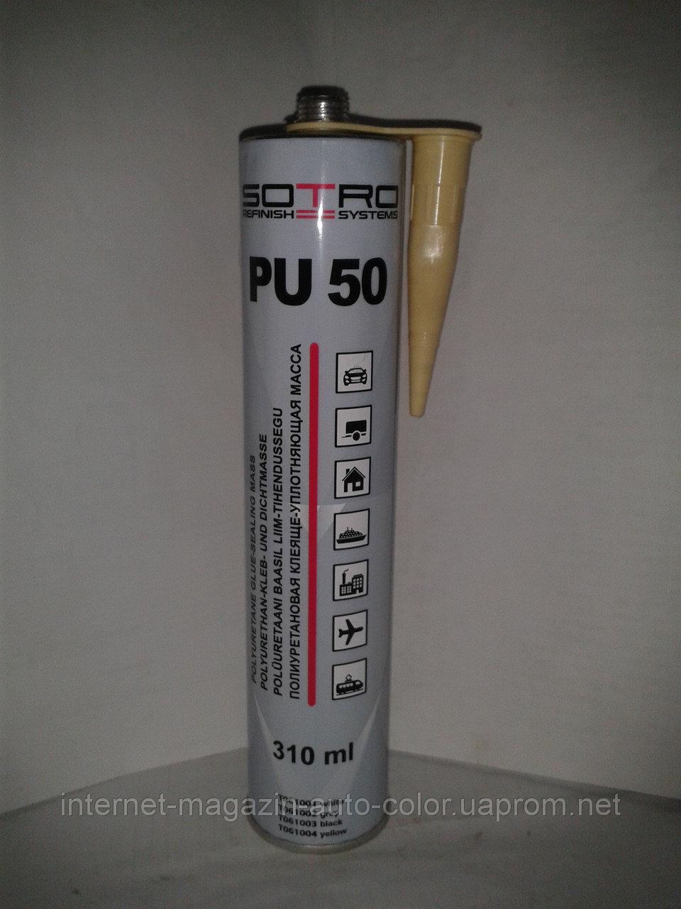 SOTRO PU-50 Полиуретановая клеяще-уплотняющая масса, 310 мл, бежевый