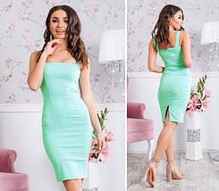 3c7780835e1 Модное женское длинное платье в обтяжку