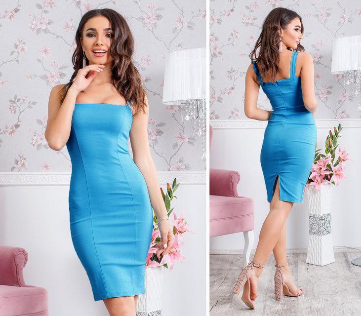 Нарядное миди платье футляр разрез сзади голубое