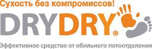 DryDry (Швеция)