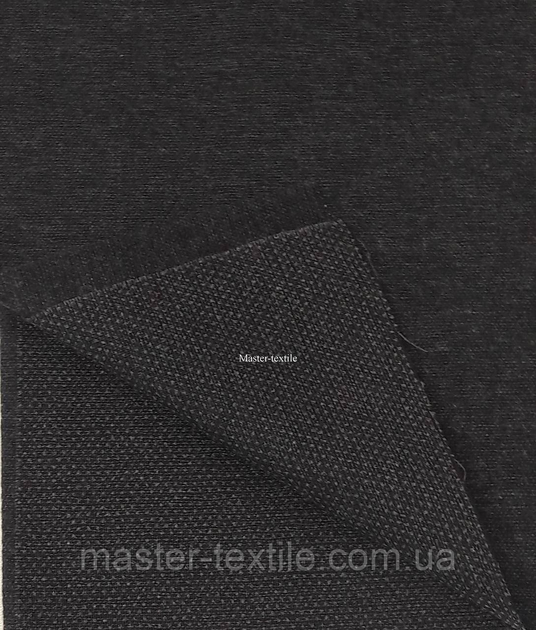 Дублерин клеевой SNT 105/11 R (Черный)