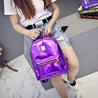 Необычный женский рюкзак фиолетового цвета, фото 1