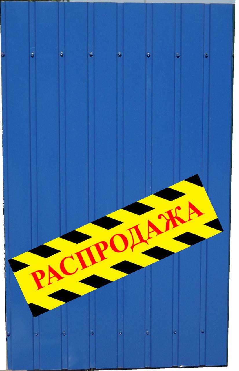 Профнастил ПС-8, Альбатрос 0,35 мм цвет: синий  1,75м Х 0,95м