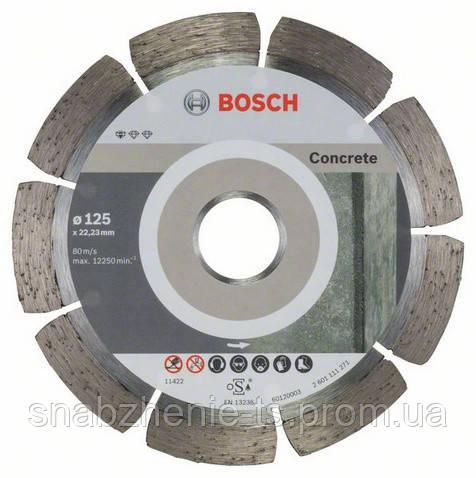 Алмазный отрезной круг 125 x 22,23 мм, Standard for Concrete, 10 шт. BOSCH