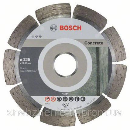 Алмазный отрезной круг 125 x 22,23 мм, Standard for Concrete, 10 шт. BOSCH, фото 2