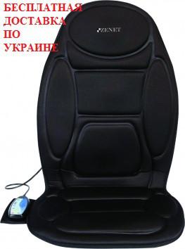 Массажная накидка Zenet ZET- 810