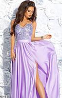 Красивое платье в пол без рукав юбка пышная верх гипюр низ шелк лиловое