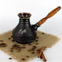 Турки керамические