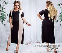 Женское платье Елена