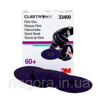 Зачистные фибровые круги Р60+, 3М 786C Cubitron II