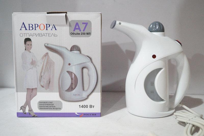 Ручной отпариватель для одежды Аврора А7