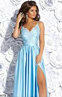 Красивое платье макси юбка пышная с разрезом бретели декольте голубое
