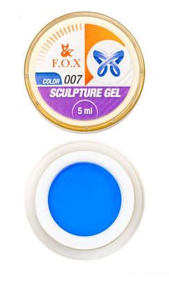 Гель-жвачка F.O.X Sculpture gel №7, 5 мл синяя, фото 2