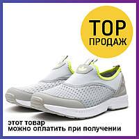 Мужские кроссовки Adidas Summer Sport, серые / кроссовки мужские Адидас Саммер Спорт, сетка, стильные