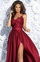 Нарядное платье в пол с разрезом без рукав юбка солнце клеш бордовый