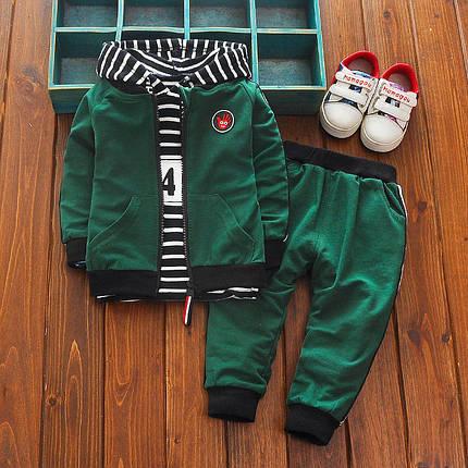 ff845a9b4670 Спортивный костюм тройка для мальчика с полосатой футболкой: продажа ...