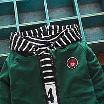 Спортивный костюм тройка для мальчика с полосатой футболкой, фото 2