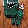 Спортивный костюм тройка для мальчика с полосатой футболкой, фото 4