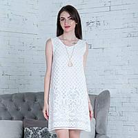 """Белое летнее короткое платье """"Мелиса"""""""