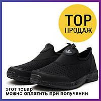 Мужские кроссовки Adidas Summer Sport, черные / кроссовки мужские Адидас Саммер Спорт, сетка, стильные