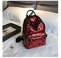 Рюкзак молодёжный с паетками «Красный», фото 1