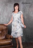 Платье из шифона на подкладке 52-62 р.р