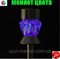 Газонный светильник на солнечной батарее, CAB129 RGB цветное свечение