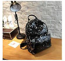 Красивый рюкзак с паетками черного цвета