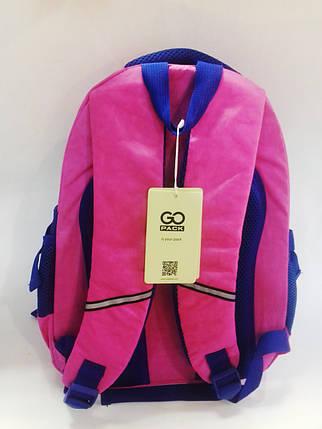 Универсальный вместительный рюкзак Kite GoPack, фото 2