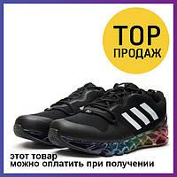 9abeb536e1be Мужские кроссовки Adidas Terrex, черные   кроссовки мужские Адидас Терекс,  текстиль, стильные 43