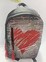 Универсальный вместительный рюкзак