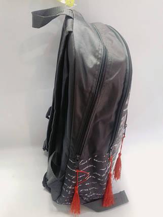 Універсальний рюкзак місткий, фото 2