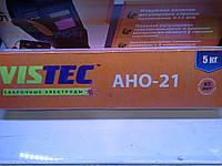 Электроды АНО-21 Vistec (Артемовские 3мм, 5 кг