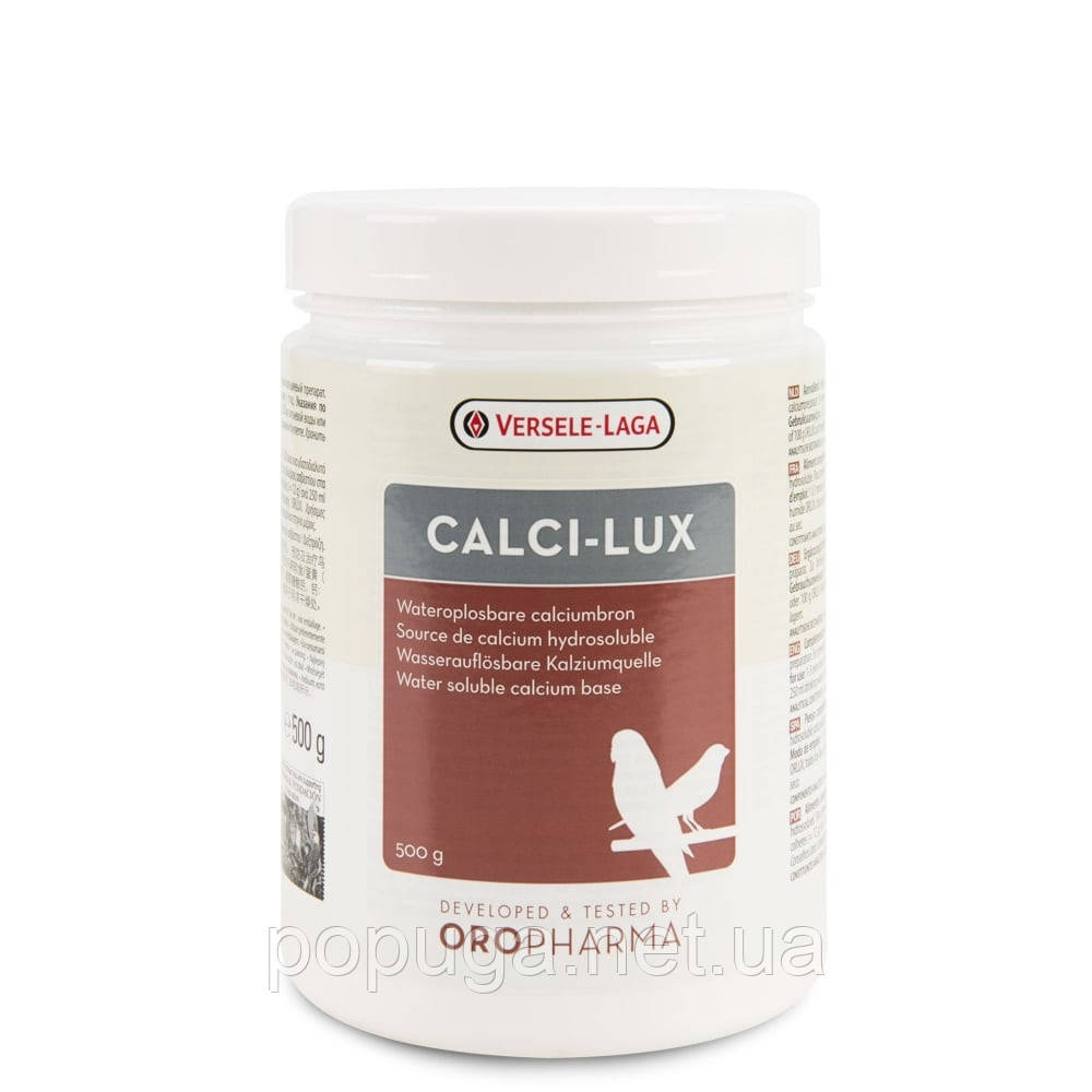 Кальций для птиц Versele-Laga Oropharma Calci-Lux, 500 г