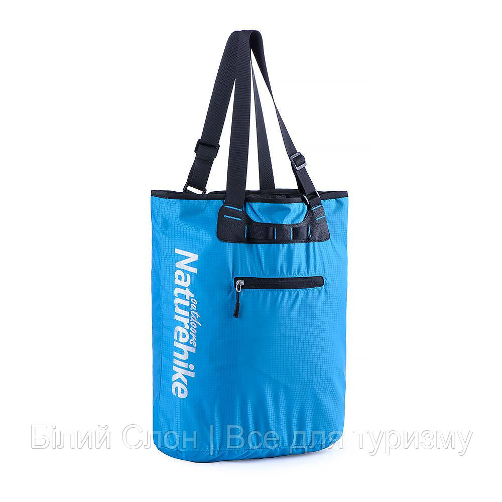 Сумка-рюкзак Naturehike Daily Backpack 15 л