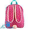 Детский дошкольный рюкзак Kite K18-541XXS-2 (2-5 лет)