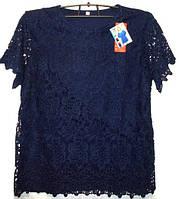 Блуза ажурная Польша №47 размер 2XL\3XL очень красивая